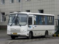 ПАЗ-320402-03 ар255