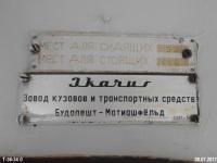 Москва. Ikarus 55 №015