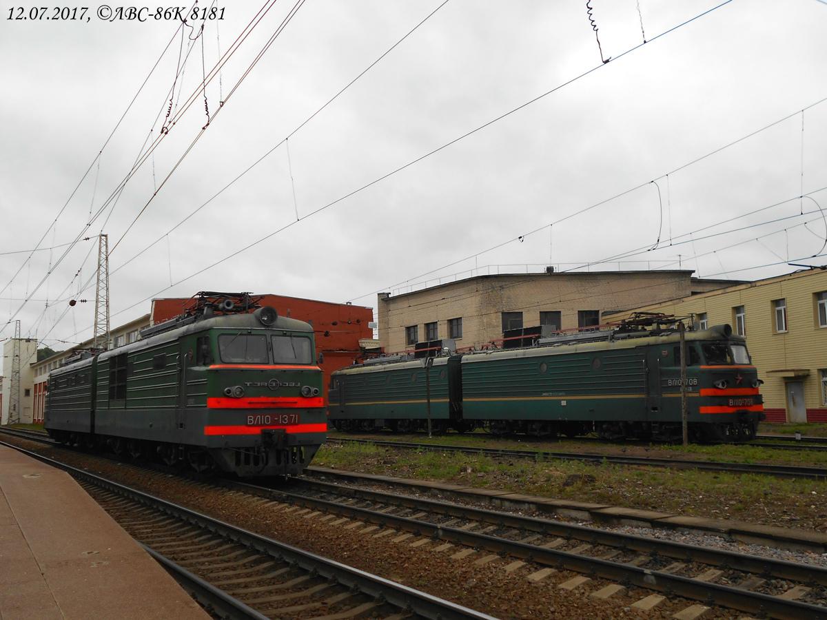 Тверь. ВЛ10-1371, ВЛ10у-708