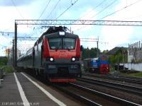 ТЭМ18Д-141, ЭП20-012