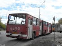 Рязань. Ikarus 280.02 ае875