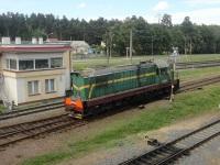 Минск. ЧМЭ3-3167