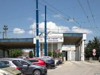Варна. Троллейбусное депо