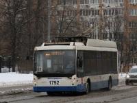 Москва. ТролЗа-5265.00 №1792