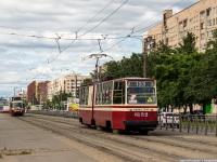 Санкт-Петербург. ЛВС-86К №0632