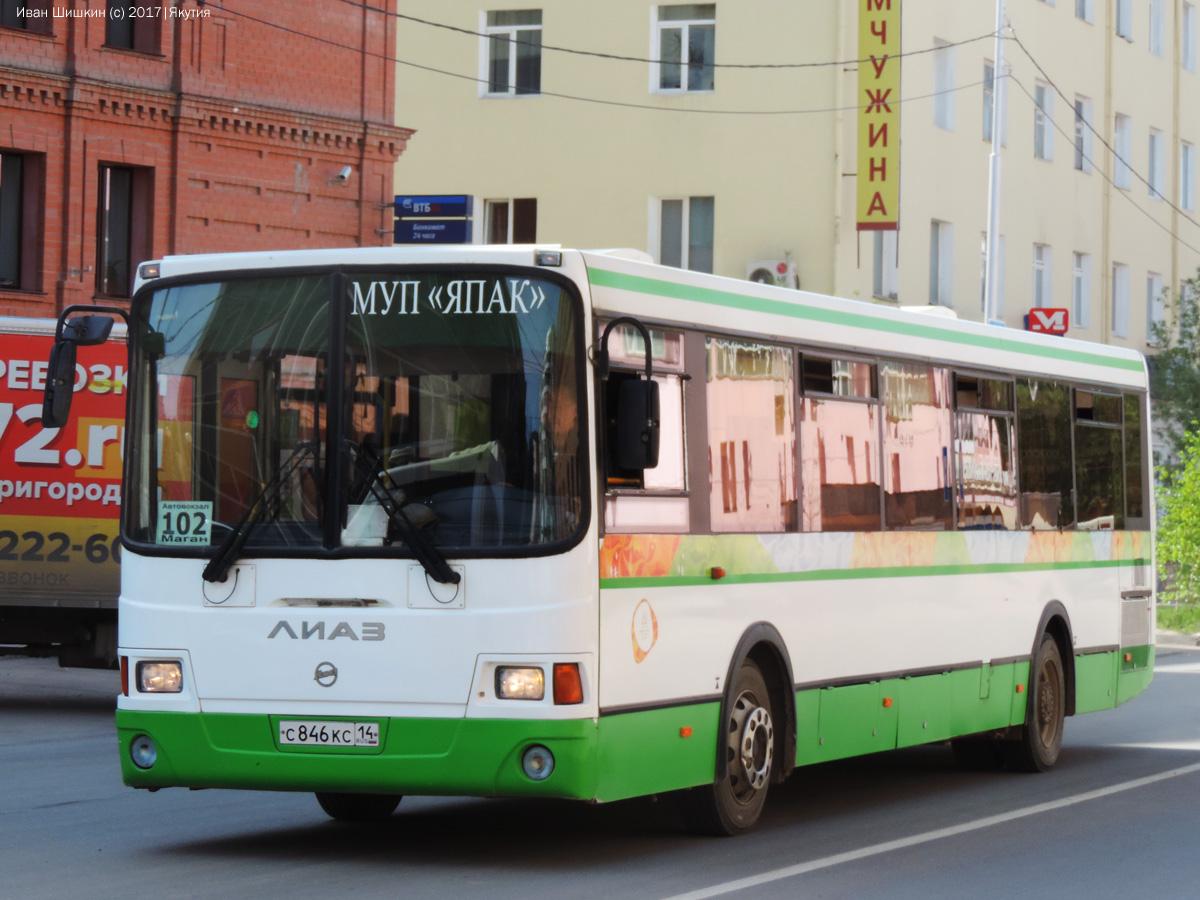 Якутск. ЛиАЗ-5256.60-01 с846кс
