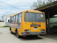 Покровск. ПАЗ-32053-60 в551кв