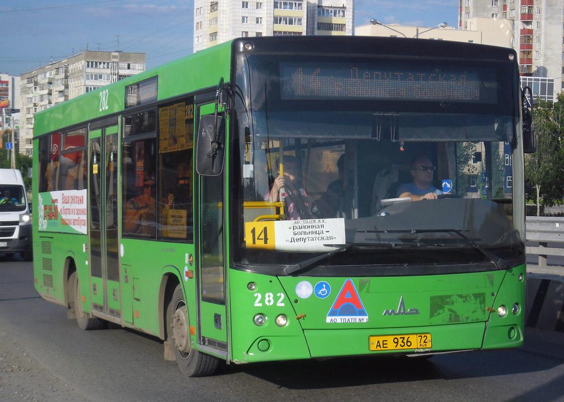 Тюмень. МАЗ-206.068 ае936