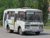 Шадринск. ПАЗ-32054 х169кт