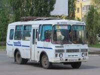 Шадринск. ПАЗ-3205-110 о731ет