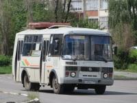 Шадринск. ПАЗ-32054 с494ку