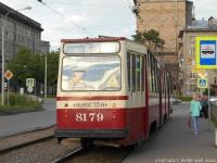 Санкт-Петербург. ЛВС-86К №8179