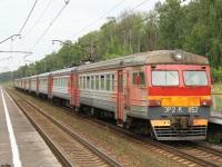 Серпухов. ЭР2К-1152