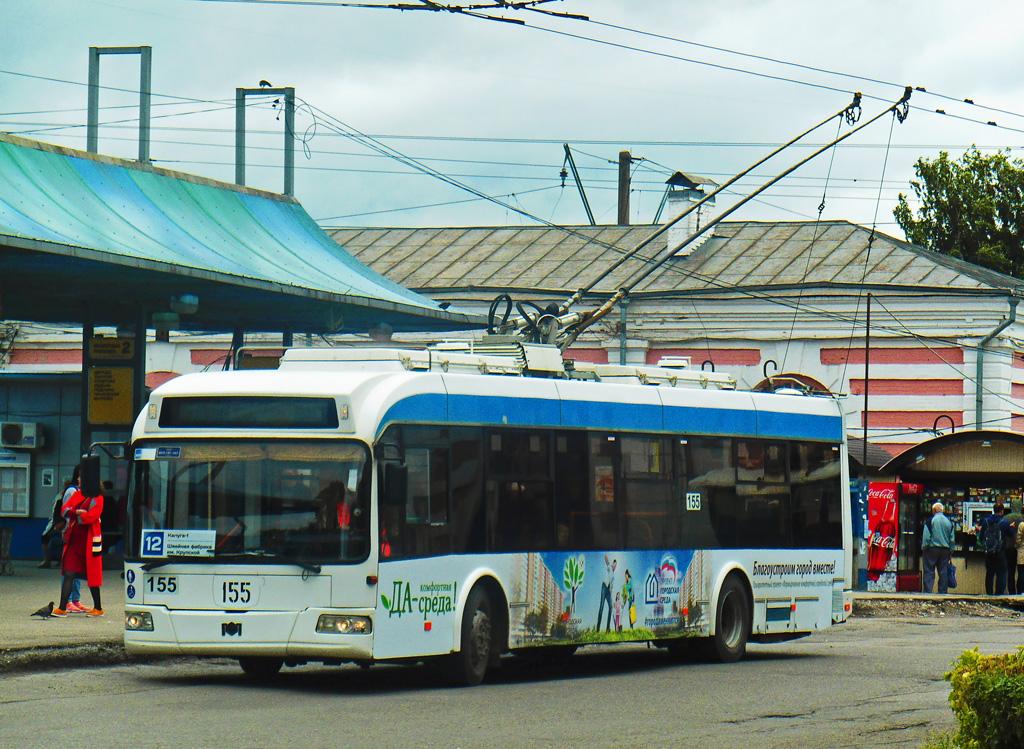 Калуга. АКСМ-321 №155