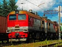 Калуга. 2М62-1098