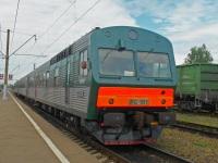 Калуга. АЧ2-051