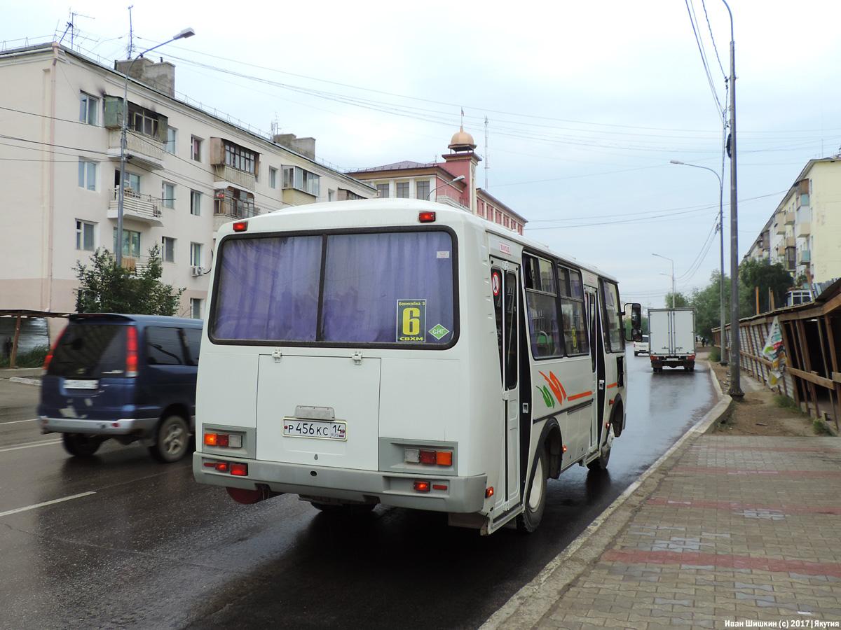 Якутск. ПАЗ-32054 р456кс