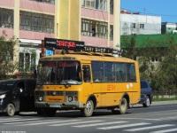 Якутск. ПАЗ-32053-70 с887ет