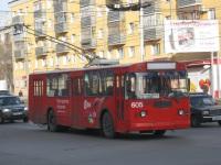 Курган. ЗиУ-682Г-012 (ЗиУ-682Г0А) №605