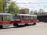Самара. Tatra T3SU №877