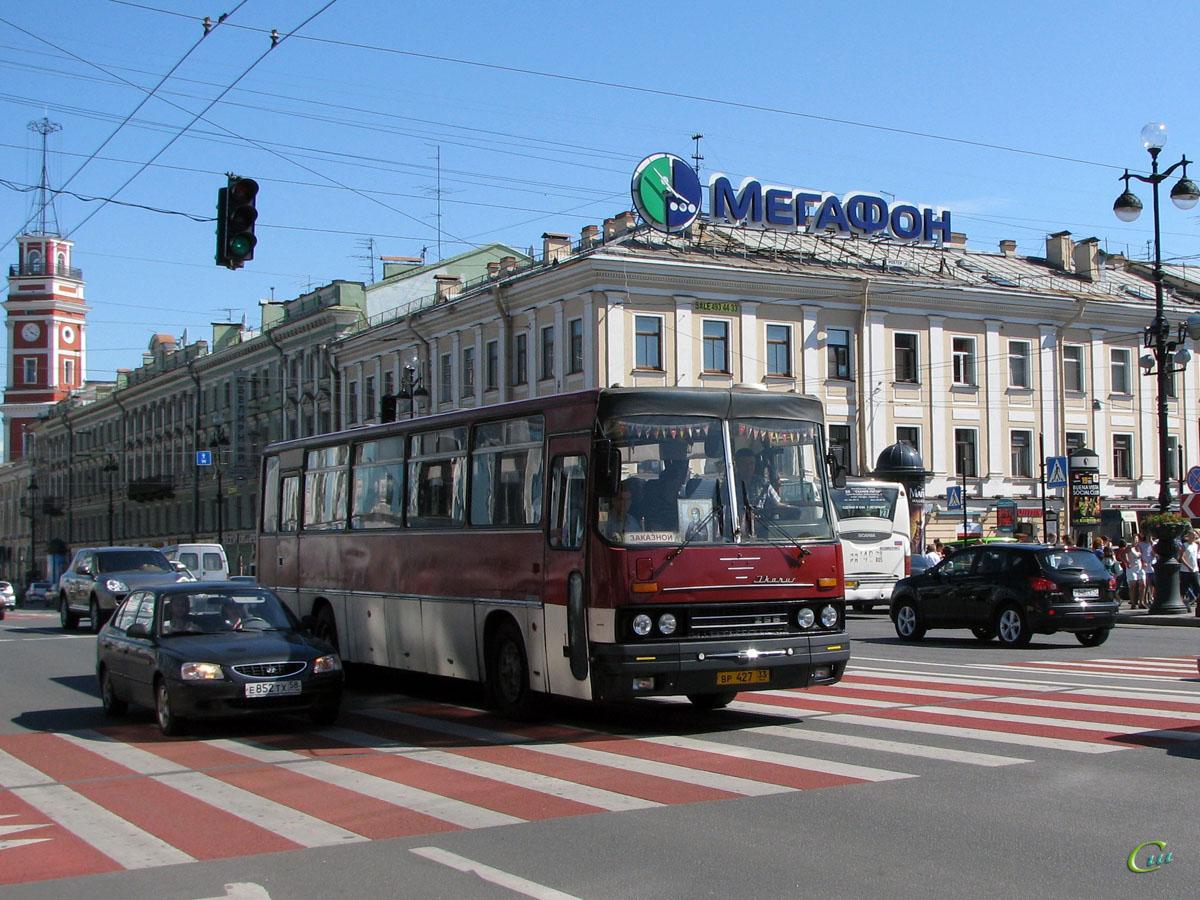 Санкт-Петербург. Ikarus 256.54 вр427