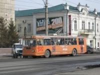 Курган. ЗиУ-682Г-012 (ЗиУ-682Г0А) №620
