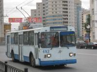 Екатеринбург. ЗиУ-682В00 №492