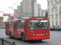 Екатеринбург. ЗиУ-682Г00 №521