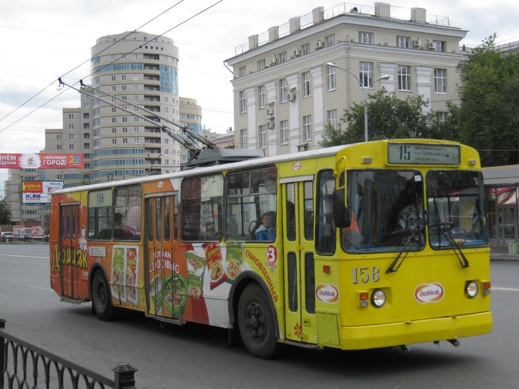 Екатеринбург. ЗиУ-682Г00 №158