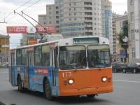 Екатеринбург. ЗиУ-682В00 №473