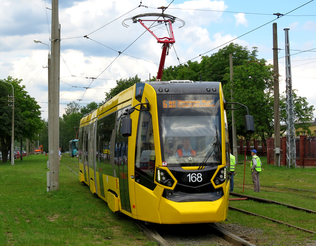 Минск. Stadler 853 №168