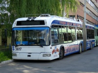 Минск. АКСМ-333 №3617