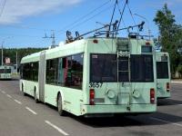 Минск. АКСМ-333 №3657