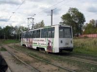 Смоленск. 71-605А (КТМ-5А) №204