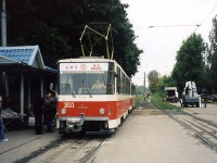 Татра-Юг №3003