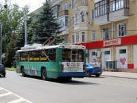 Ставрополь. БТЗ-52764Р №231