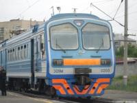 Магнитогорск. ЭД9М-0203