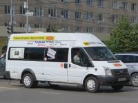Курган. Имя-М-3006 (Ford Transit) н840кх