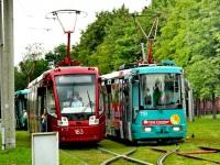 Минск. АКСМ-60102 №119, АКСМ-843 №163