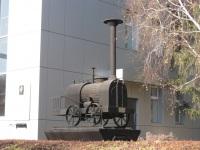 Курган. Памятник первому паровозу братьев Черепановых на станции Курган