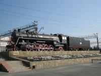 Курган. ФД20-2697
