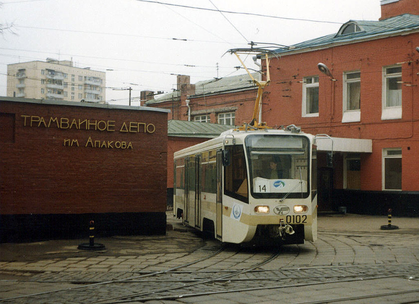 Москва. 71-621 (КТМ-21) №0102