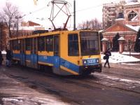 Москва. 71-608 №5009