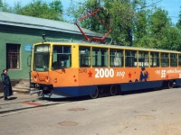 Москва. 71-608КМ (КТМ-8М) №5240