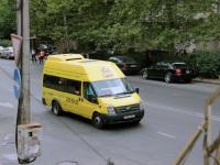Avestark (Ford Transit) TMC-517