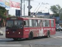 Курган. ЗиУ-682Г-012 (ЗиУ-682Г0А) №614