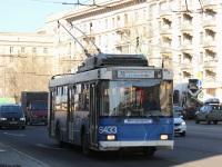 Москва. ТролЗа-5275.05 №6433