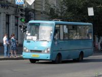 Харьков. I-VAN A07A AX0058AA