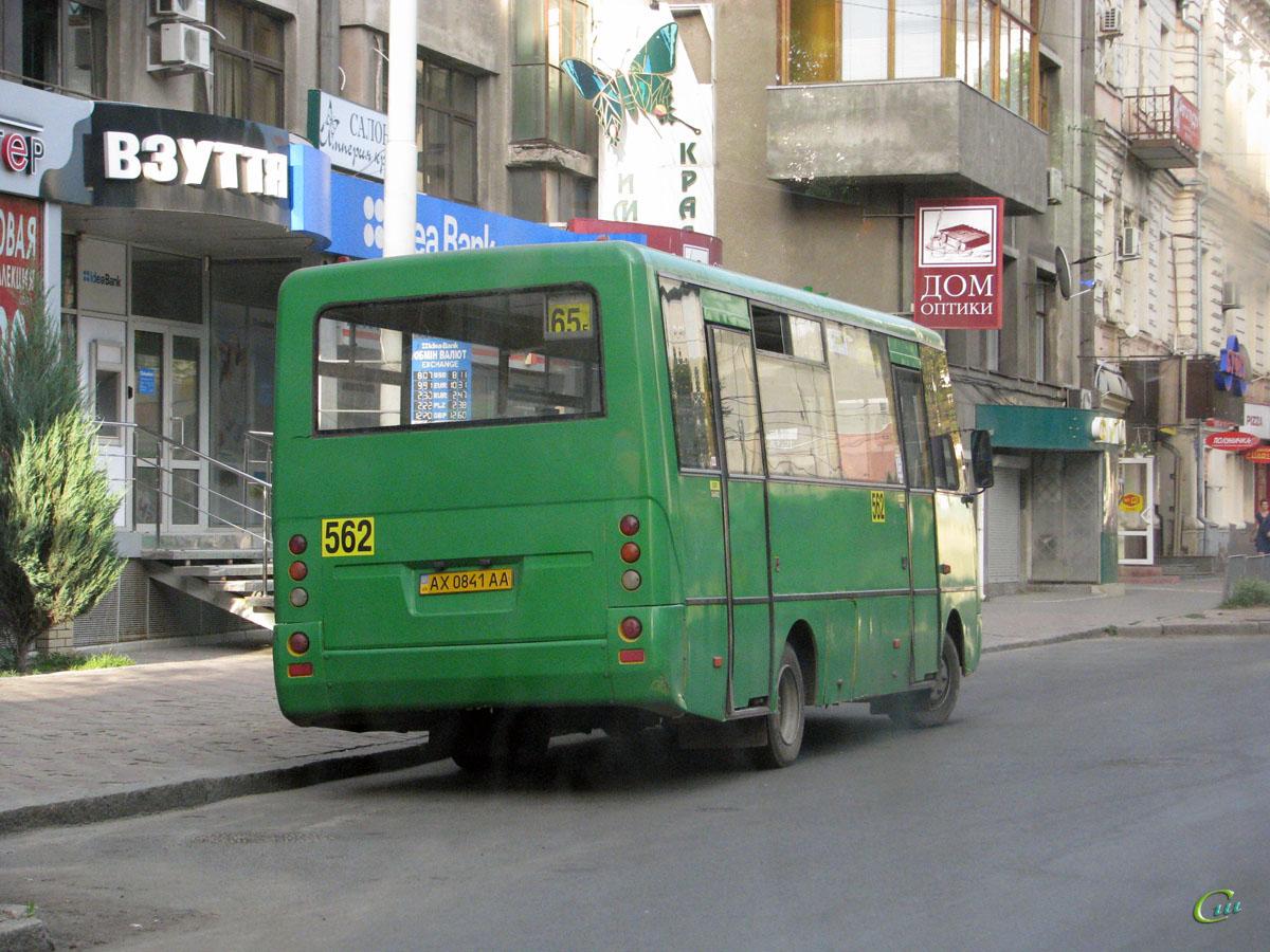 Харьков. I-VAN A07A AX0841AA