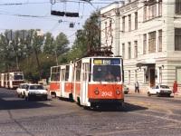 Санкт-Петербург. ЛВС-86К №2042